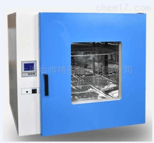 台式电热恒温风干燥箱
