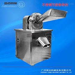 创新的刀盘+齿盘水冷式粉碎机厂家价格