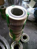 齐全生产DN50 法兰金属缠绕垫片 定做