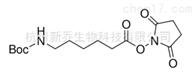 交联剂CAS:51513-80-5 Boc-6-Ahx-OSu蛋白交联剂