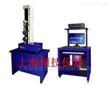 插拔试验机微机控制全自动插拔试验机