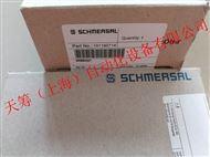 SCHMERSAL施迈赛安全继电器SRB504ST原装