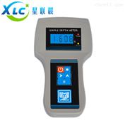 便携式超声波水深仪水位计XC-CSY生产厂家