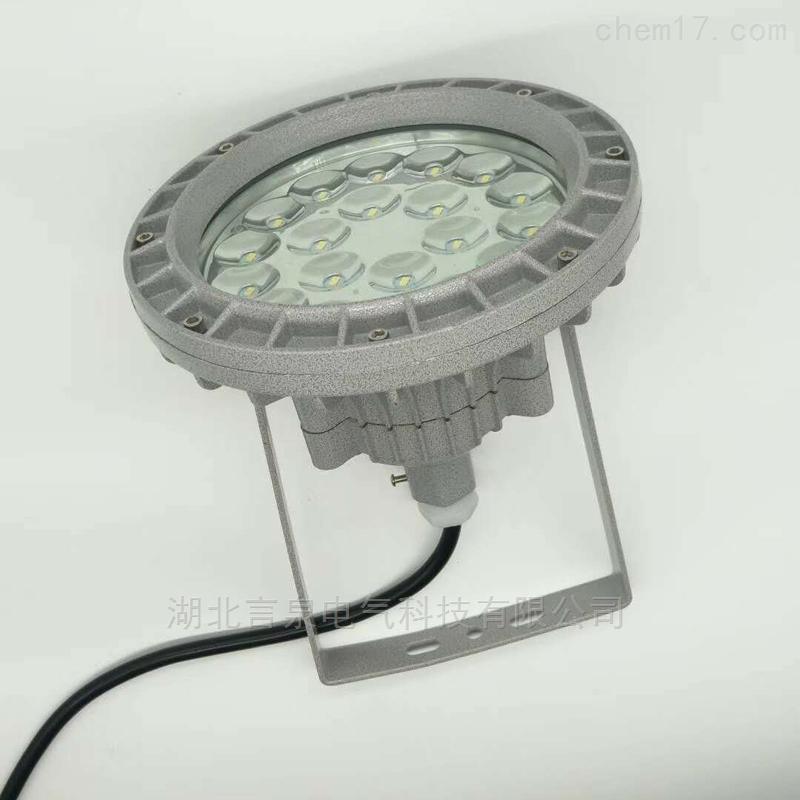 LED防爆灯GYD710-20W化工厂工定照明EX