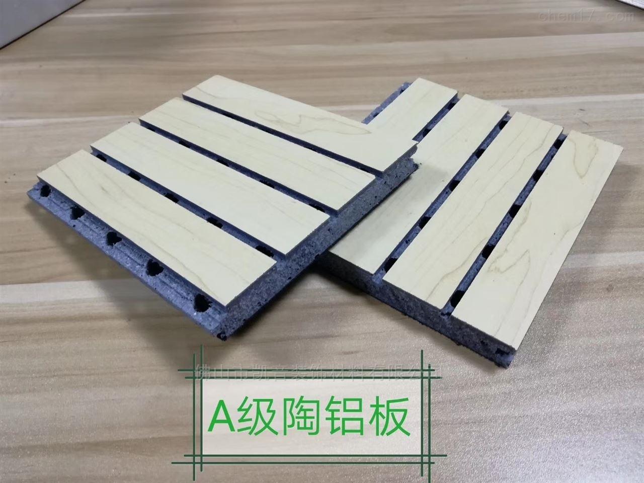 吸音板生产厂家广东直销