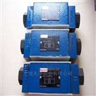 Z1S10P05-1-4X/F/力士乐单向阀Z1S10P05-1-4X/F/MPB正品现货