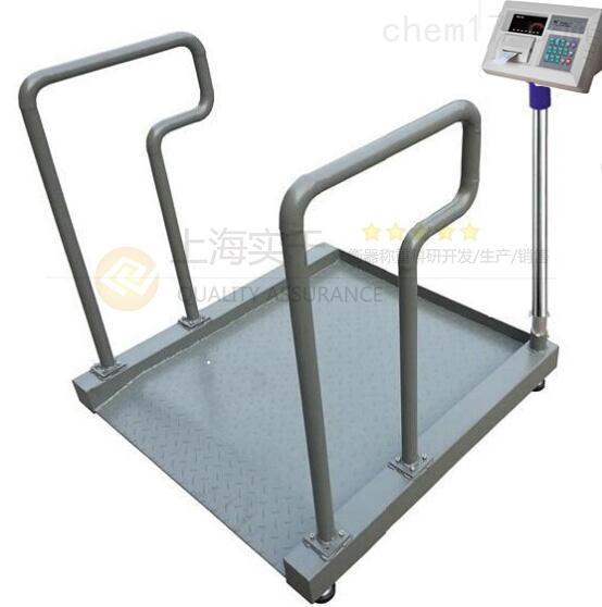 带扶手人体透析秤可接电脑