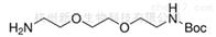 交联剂CAS:153086-78-3 蛋白交联剂