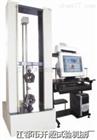 电子压力试验机(循环压力测试仪)