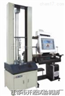 智能电子拉力试验机;智能型拉伸机