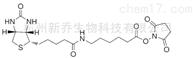 交联剂CAS:72040-63-2 蛋白交联剂