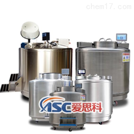 干细胞液氮容器