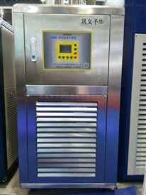 高低温循环装置 实现程序的升降温度段编程