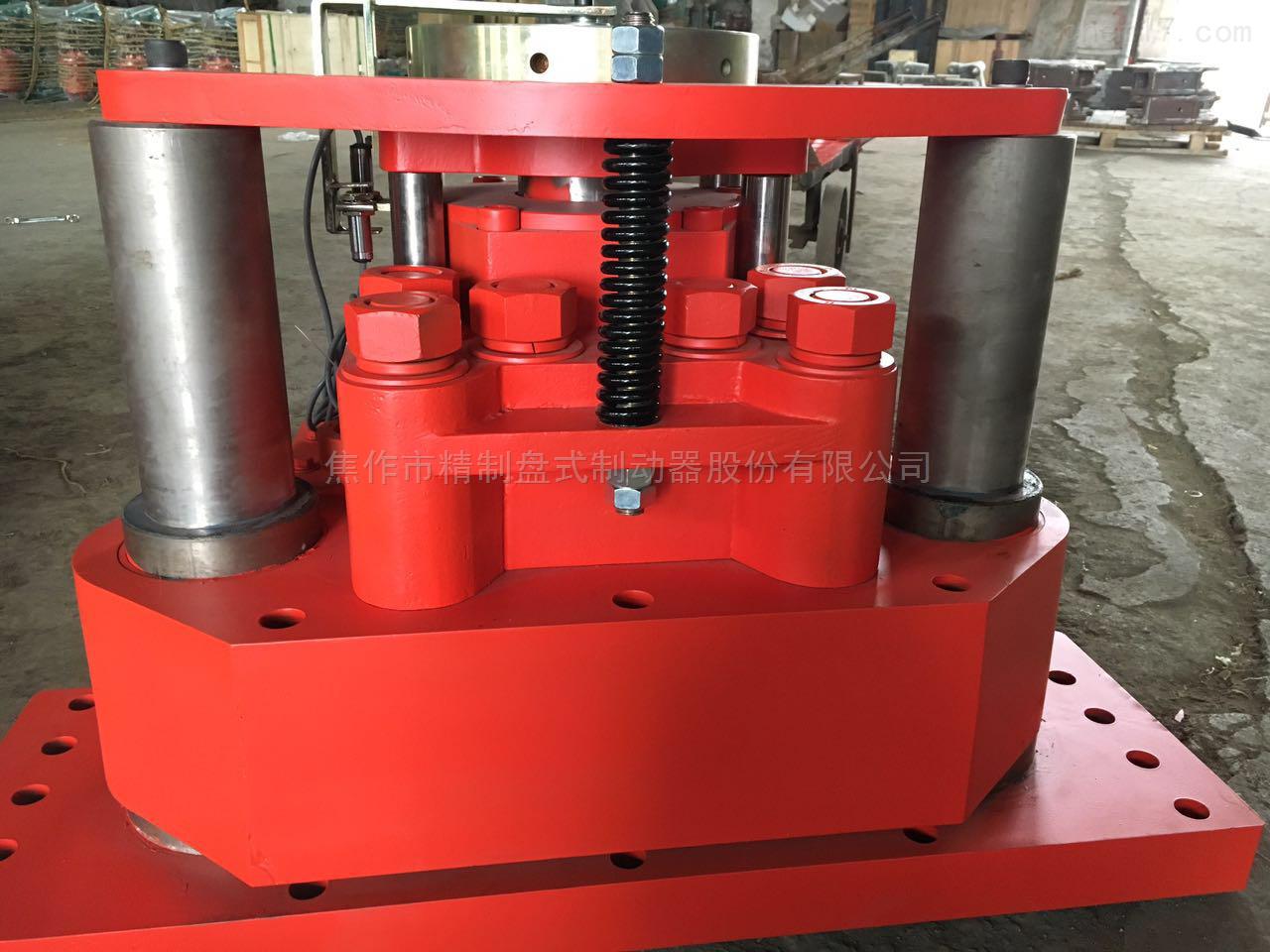 YPZ2I电力液压臂盘式制动器-液压臂盘式制动器供应