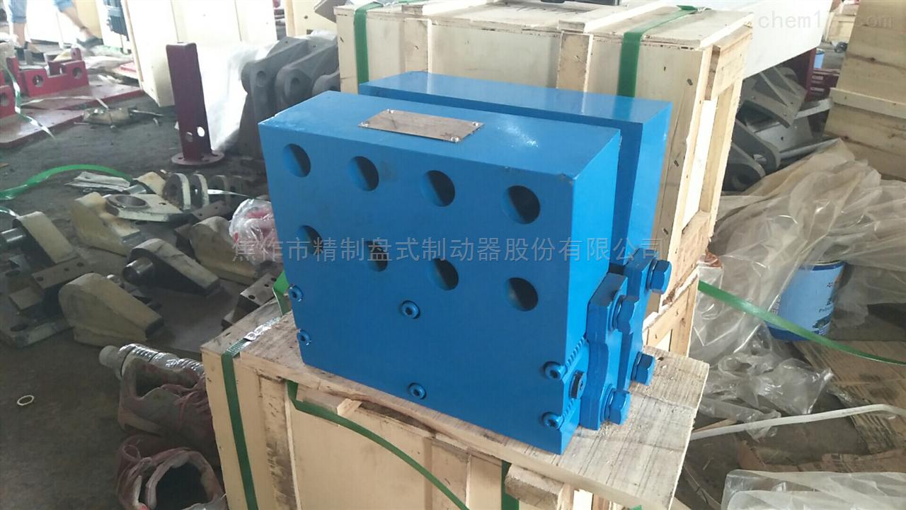 HE-1-110风电偏航制动器