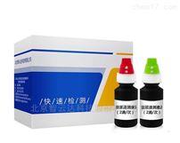 zyd-DJSS-50豆漿生熟度速測盒(急性中毒快速檢測)