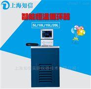 厂家直销 上海知信 ZX-10B型恒温循环槽