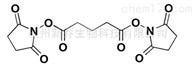 CAS : 79642-50-5BSG 双琥珀酰亚胺戊二酸酯 蛋白交联剂