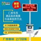 VOC在線監測設備價格