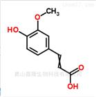 阿魏酸 1135-24-6 供应优质防腐添加原料