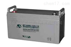 BT-HSE-120-12赛特 蓄电池BT-HSE-120-12