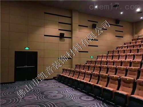 电影院软包吸音板材料厂家