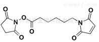 交联剂CAS : 80307-12-6 GMBS异构化蛋白质交联剂