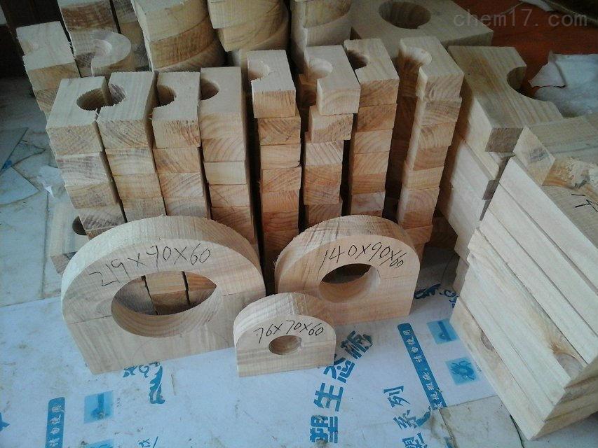 水管木托 型号 水管管托价格  水管垫木