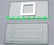 PSFG-0.1-1浮游生物计数框