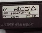 意大利ATOS放大器E-ME-AC-01F/1现货特价