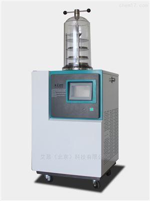 Nlab-1B-80实验室冷冻干燥机Nlab-1B-80