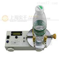 瓶蓋扭力校準儀HP-250