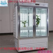 韶关泰宏LRH-550-G大型铝框光照培养箱