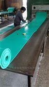 25kv 绿色高压绝缘垫