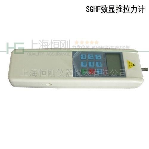 测试手机拉力专用数显推拉力计0-100公斤