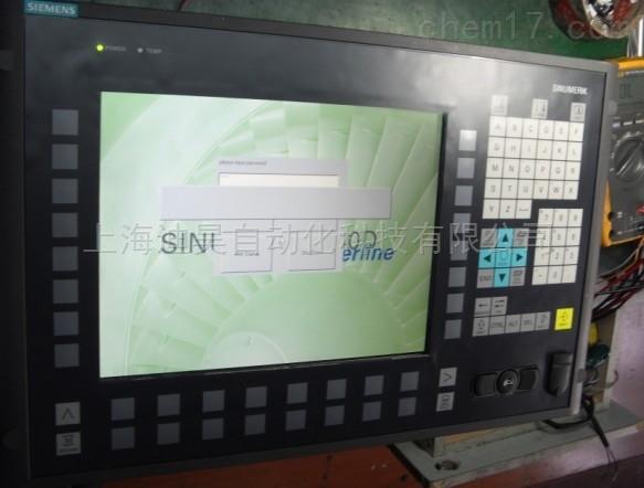 西门子PCU50硬盘坏进不了系统维修