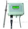 FM90C 溫濕度露點測量儀
