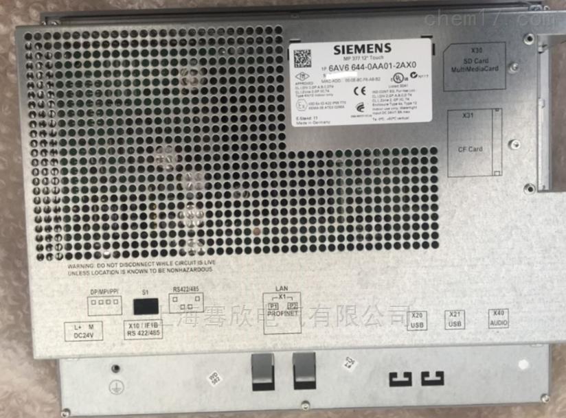 西门子MP377-12寸触摸屏售后维修中心