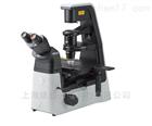 TS2R倒置生物显微镜