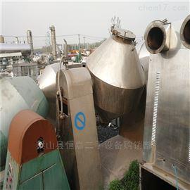1500型河北处理二手双锥真空干燥机