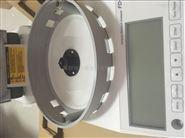 黑龙江KETT红外水分分析仪FD-660