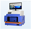 XRF-2020微先鋒X射線鍍層測厚儀