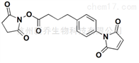 SMPBCAS : 79886-55-8 SMPB 蛋白交联剂