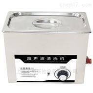 上海子期ZQ-20 3L台式机械旋钮超声波清洗器