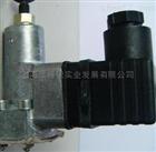 哈威DG 33型电液压力继电器原装低价进口