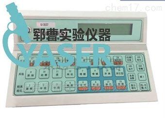 细胞分类计数器