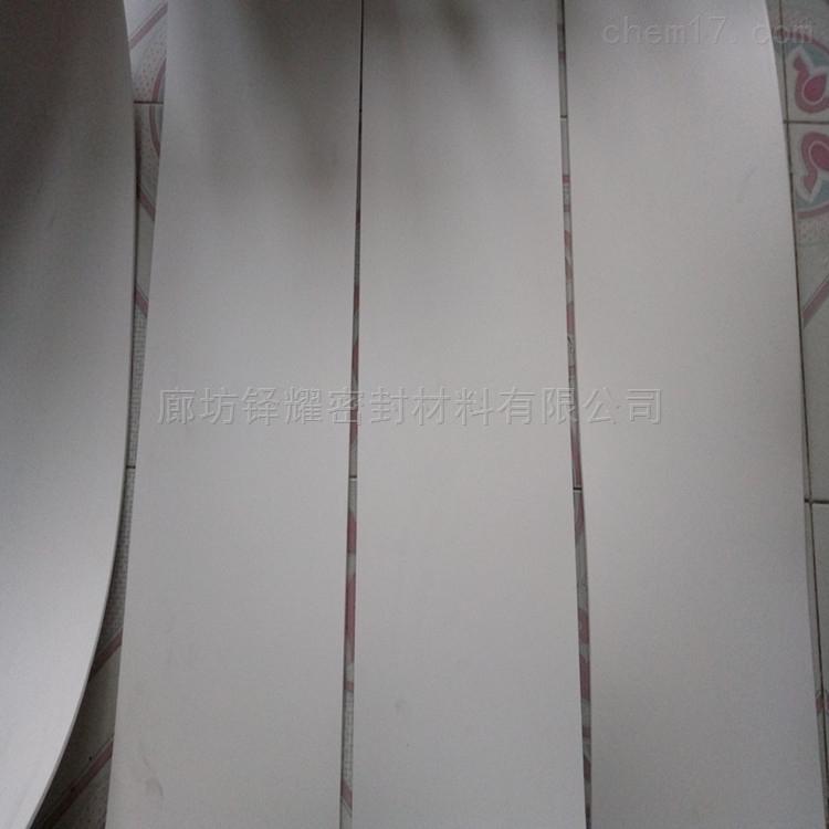 5mm四氟楼梯板哪家有现货