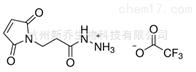 CAS: 359436-61-6BMPH 马来酰亚胺和酰肼交联剂