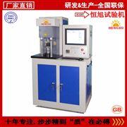 SGW-10A恒旭/HENGXU润滑油摩擦磨损试验机