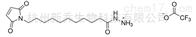 CAS: 1593661-781593661-78 KMUH马来酰亚胺和酰肼交联剂